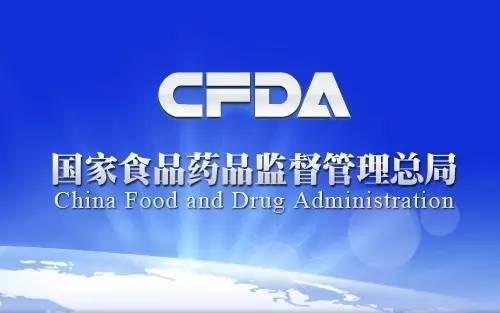 CDE召开专家咨询会,加快「重组埃博拉病毒病疫苗」上市进程